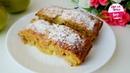 Ешь хоть Каждый день БЕЗ вреда для фигуры Вкусный пирог без Пшеничной муки с яблоками