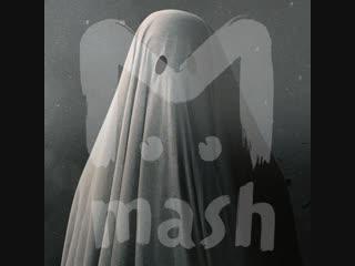 Прокуратура Таймыра признала существование призраков