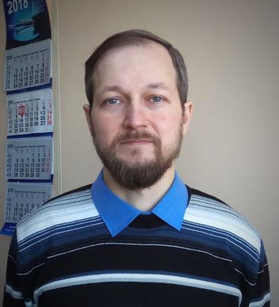 Александр Смагин