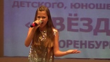Татьяна Киченко (cover) песня