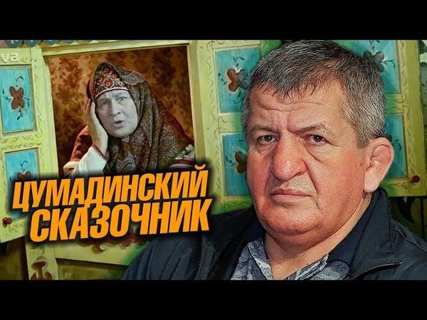Абдулманап Нурмагомедов о бое Хабиба с Тони Фергюсоном