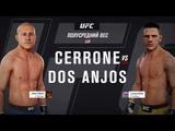 CFC 19 Cerrone vs Dos Anjos