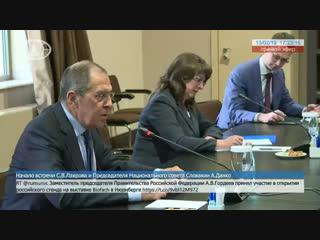 Встреча С.Лаврова и Председателя Национального совета Словакии А.Данько