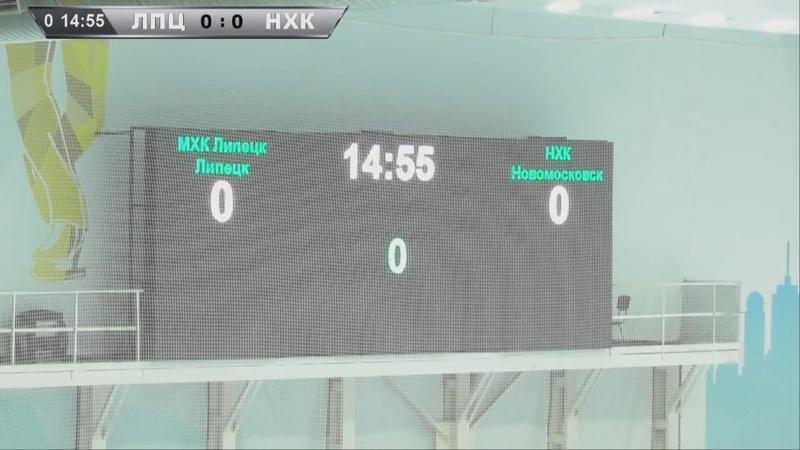 МХК Липецк НХК Новомосковск 24 03 2019