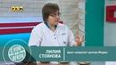 Магний в организме. Гость в студии – врач-невролог центра «Медин» Лилия Стоянова