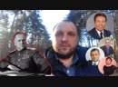 Обращение к Азарову остановите беспредел в Сызрани! Сызрань
