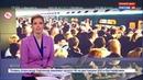 Новости на Россия 24 Сбой на оранжевой на восстановление движения в метро потребовался час с лишним