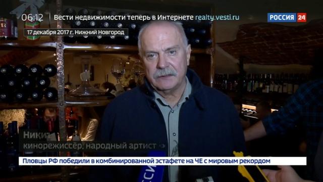 Новости на Россия 24 • Режиссер и винодел Никита Михалков презентовал свое вино