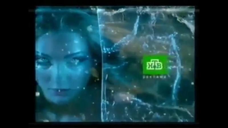 Рекламные заставки НТВ февраль март 2007