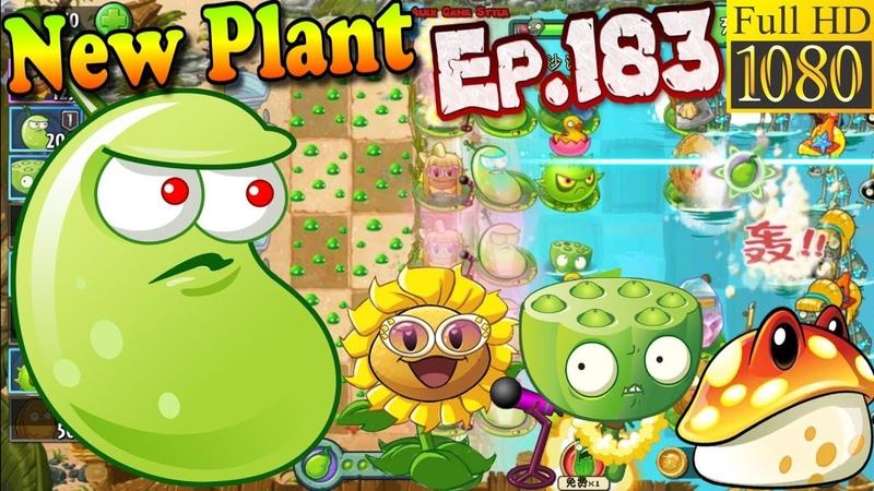 Plants vs Zombies 2 China Unlocked Laser Bean Big Wave Beach Day 9 Ep 183