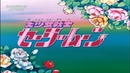 Sailor Moon OP Japanese/English Mastered 60FPS HD/HQ *Moonlight Densetsu*
