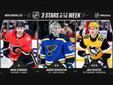 Giordano earns first star of week Jan 14, 2019