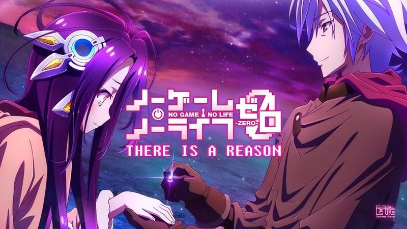 ノーゲーム・ノーライフ ゼロ MAD NO GAME NO LIFE ZERO × THERE IS A REASON Full フル歌詞付き