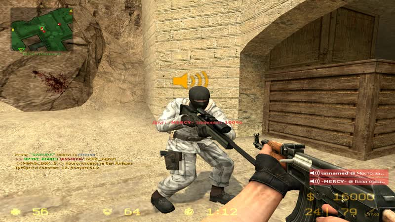 Алёшка с читами в css v34 запись с demo так как видеокарта слабая чит с одной пули не всегда срабатывает иногда лагает