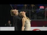 Виктория СиницинаНикита Кацалапов. Гран-при. Финал. Танцы на льду. Произвольный танец