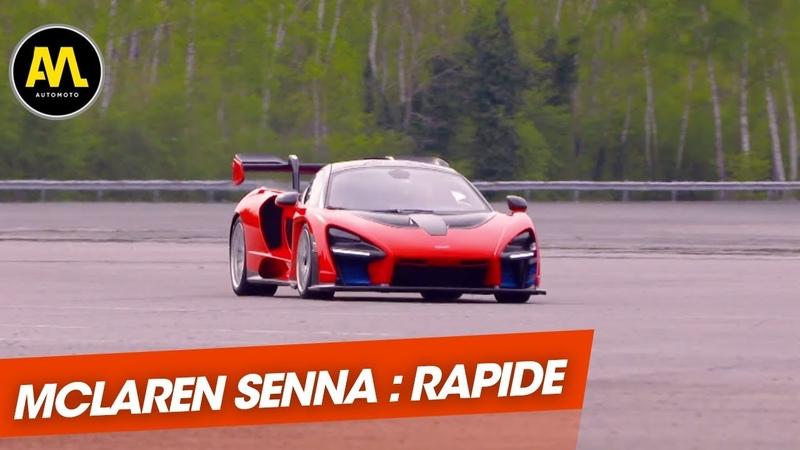 McLaren Senna Le véhicule de série le plus rapide