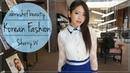 8 Korean Fashion Outfits ♡ 韓式可愛時裝打扮