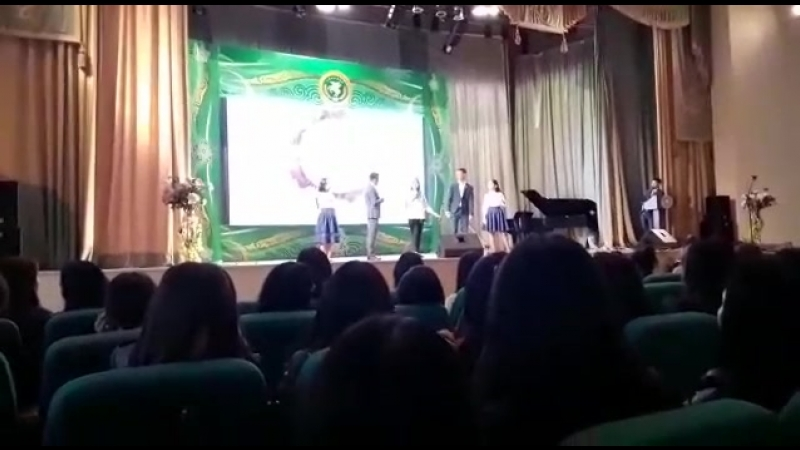 ДОЛЛОР МЕЖФАК