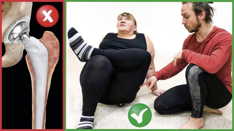 Лечение коксартроза тазобедренного сустава без операции в домашних условиях ⭐ SLAVYOGA