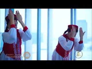Памирский танец в исполнение Памирских девушек .mp4