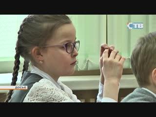 06.12.2018 Делают ли сосновоборские родители домашние задания за своих детей?