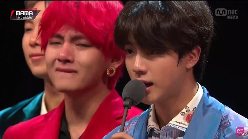 BTS cried when win daesang artist of the year (MAMA in HONG KONG 2018)