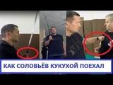 Как Владимир Соловьёв Сошёл с Ума
