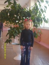 Настя Циркунова, 11 февраля 1994, Саянск, id120395171
