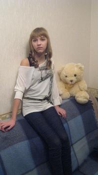 Ксения Новикова, 20 января 1997, Москва, id124111080