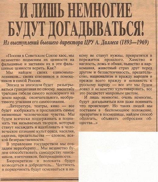 http://cs851.vkontakte.ru/u1348593/109557084/x_9880a0cf.jpg