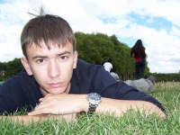 Иван Иванов, Lyon