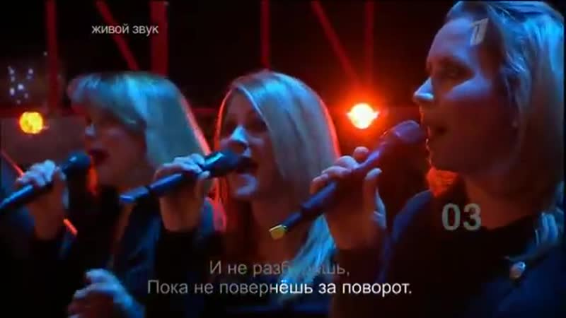 Л. Агутин, Ф. Добронравов - Поворот («Две звезды»)