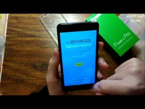 Знакомство с LEAGOO Power 2 Pro на русском языке с Pandao