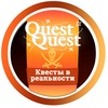 Квесты QuestQuest Чита