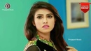 Obak Valobasha Bangla New Song 2018 Shokh Bangla New Romantic Song Full HD