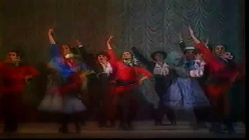 International Folk Dances Radis Tutmanov Радис Тутманов