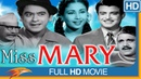Miss Mary 1957 Hindi Full Classic Movie l Kishore Kumar Meena Kumari Bollywood Old Full Movies