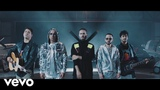 Reik, Wisin &amp Yandel - Duele (Video)
