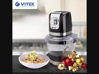 Стильная кухонная машина VITEK с технологией Direct Drive