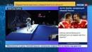 Новости на Россия 24 Сборная России завоевала золото чемпионата Европы по фехтованию