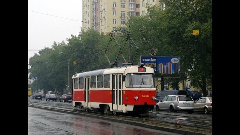 Трамвай №28|Tram №28 Ст.м. Лісова - Вул. Милославська