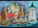Времена пространства и законы России Кто есть кто Где вы живете Я предлагаю жить в сказке