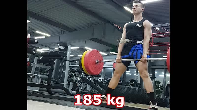 185 kg DEADLIFT Становая 185 кг