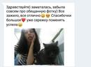 Елена Танрывердиева фото #33
