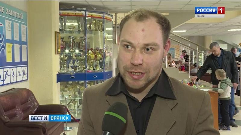 Спортивный праздник Поверь в себя в Брянске