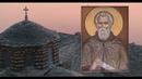 Лжец не имеет общения с Богом Прп Авва Дорофей