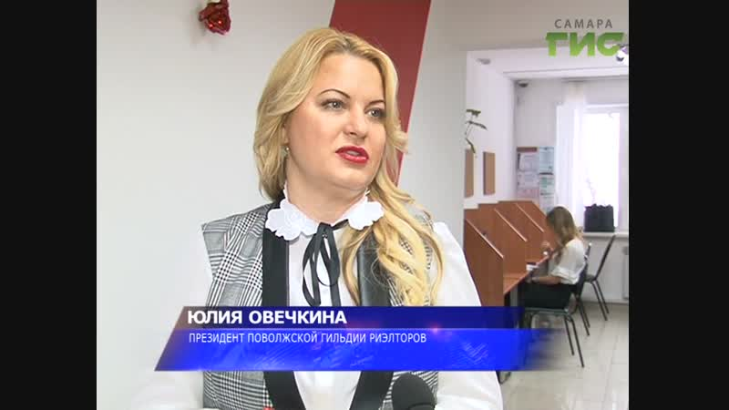 В ближайшие 2 года российские риэлторы прогнозируют рост цен на недвижимость примерно на 20