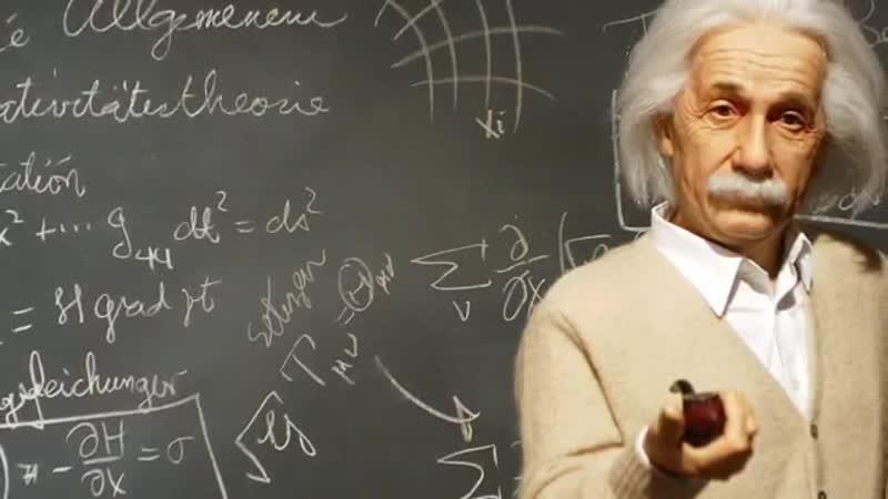 ТОП 5 изобретений Альберта Эйнштейна ТАВЕРНА STEAMPUNK