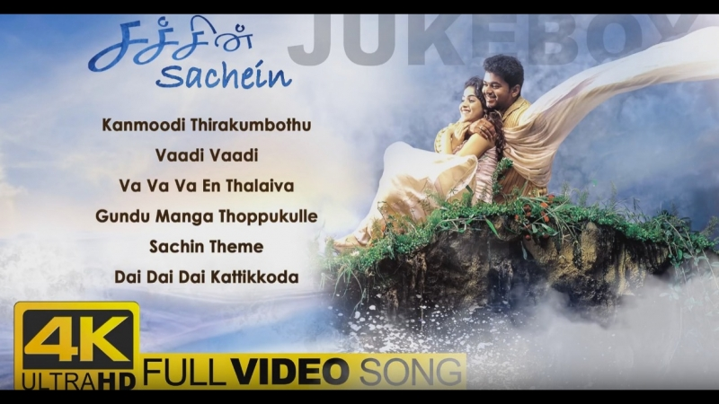 Sachien Tamil Movie 4K Video Songs Jukebox ¦ Vijay ¦ Genelia ¦ Bipasha Basu ¦ Devi Sri Prasad