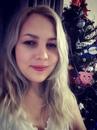 Наталия Брылякова фото #1